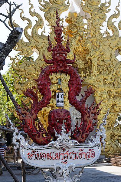 400px Wat Rong Khun 010
