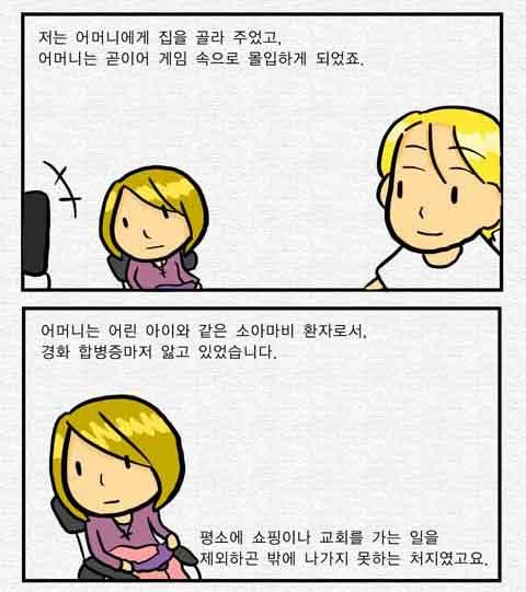 Animal Crossing (3)
