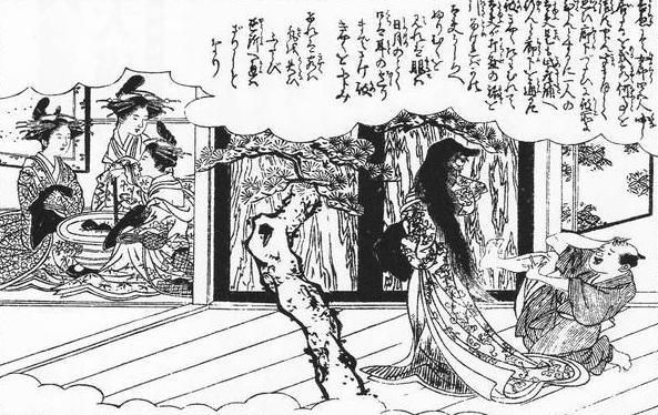 Kuchisake onna in una stampa d'epoca
