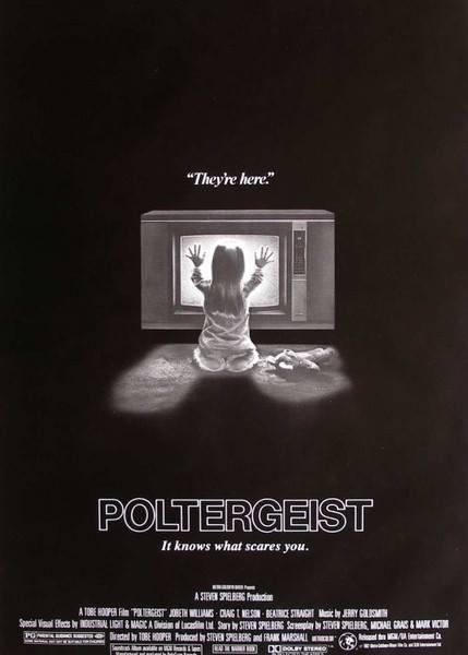 Horror Poster (1)