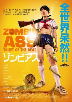 Zombie Ass - Toilet of the Dead - Streaming in italiano